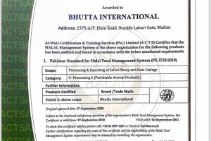 bhutta-int-certificate